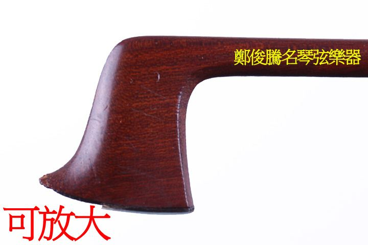 Cuniot-Hury 1900 Violin Bow