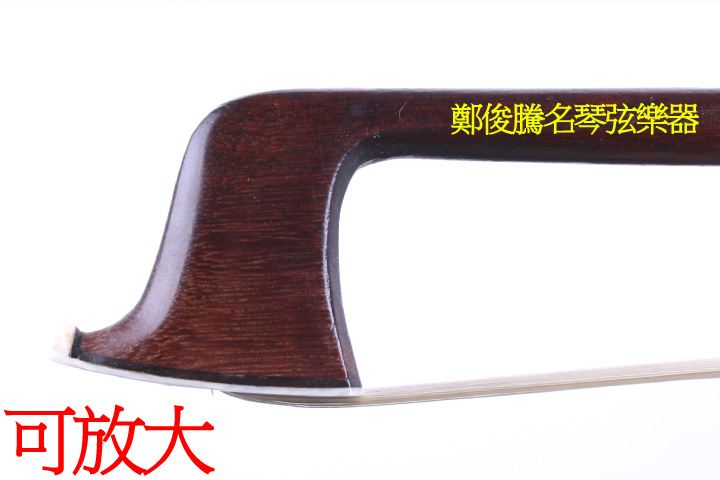 Cuniot-Hury, Eugene Violin Bow